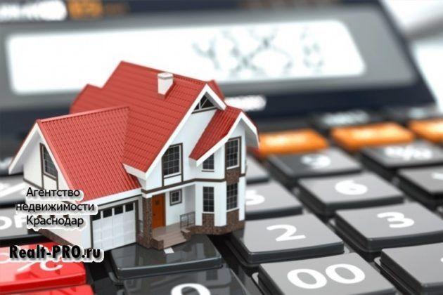 Mortgage Compliance Dating - Entitledpersuade.tk