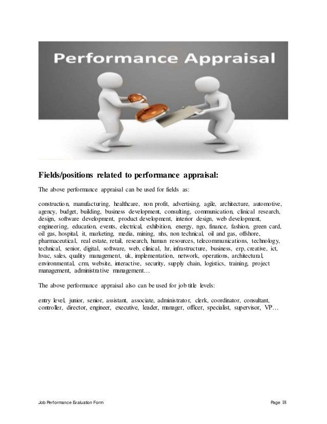 Collection manager performance appraisal