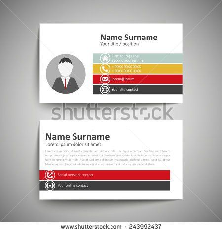 Modern Simple Business Card Template Vector Stock Vector 238253143 ...