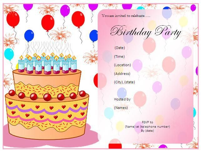Party Invitation Template – gangcraft.net