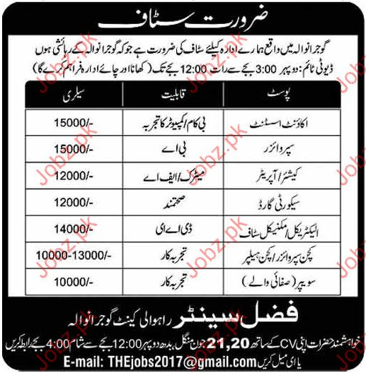 Assistant Accountant jobs 2017 Jobs Pakistan Jobz.pk