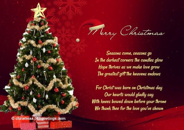 Messages and Wishes Archives - Christmas Celebrations