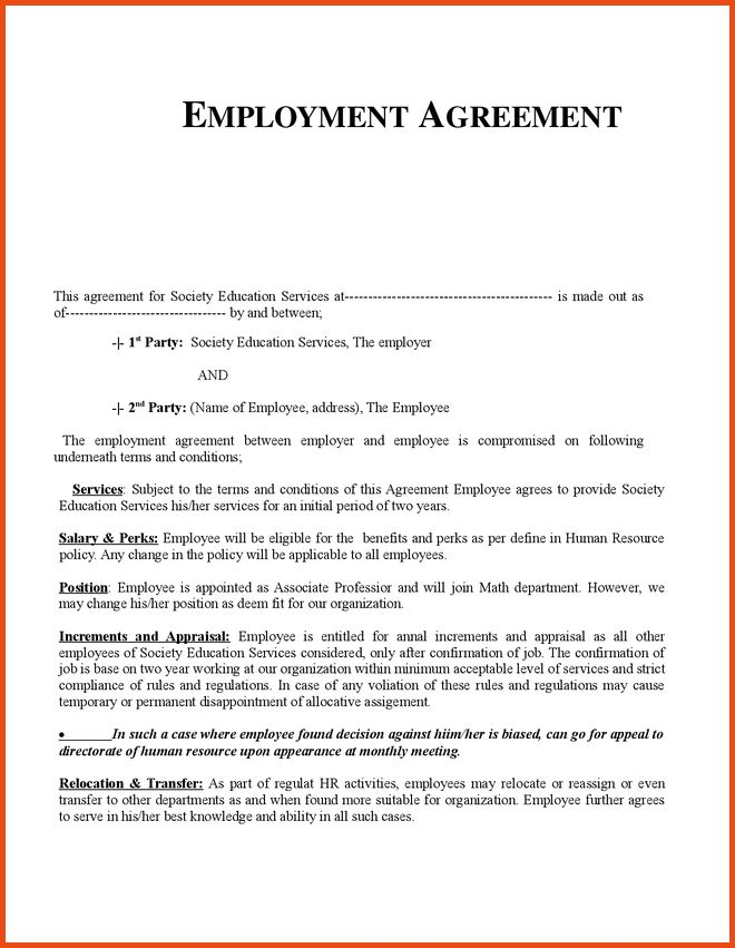 Employee Contract Template.Employment Contract Agreement Template ...
