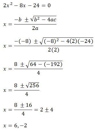 Quadratic Equations - GMAT Math Study Guide