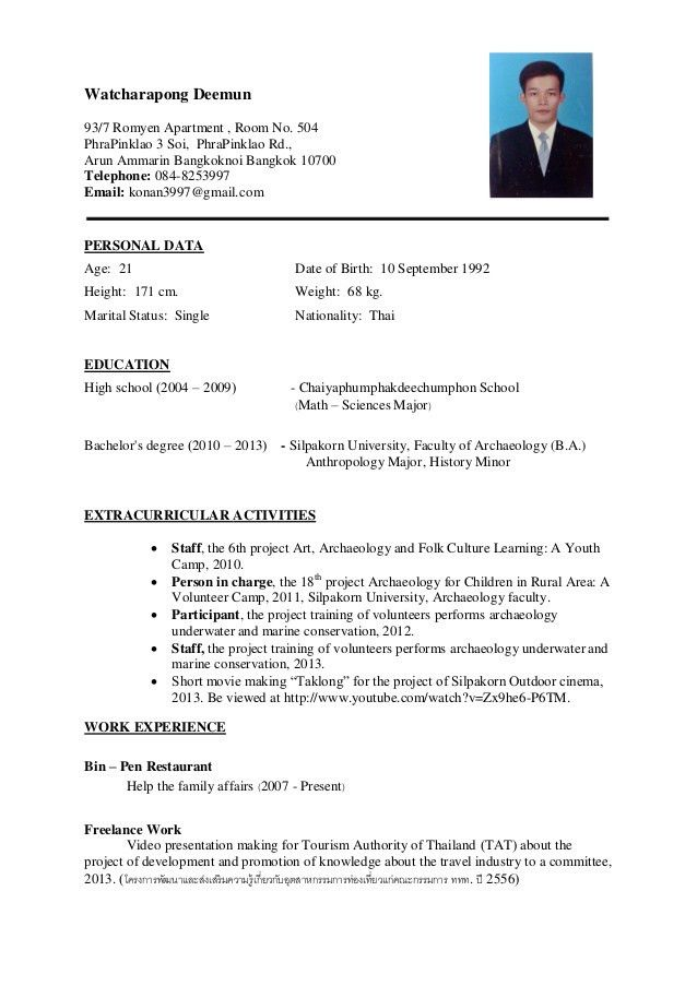 official resume format