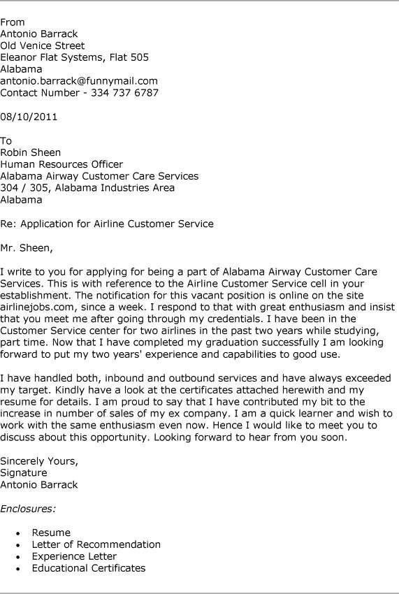 airline customer service cover letter. food service manager cover ...