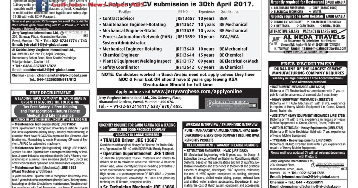 Gulf Jobs for Indians Newspaper Classifieds April 11, 2017 - Jobs ...