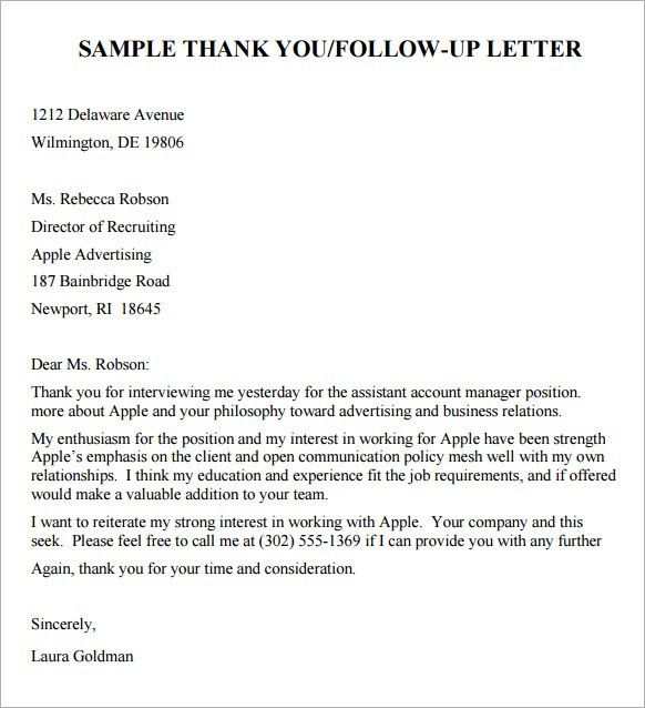 Follow Email After Resume Sample] Sample Follow Letter After ...
