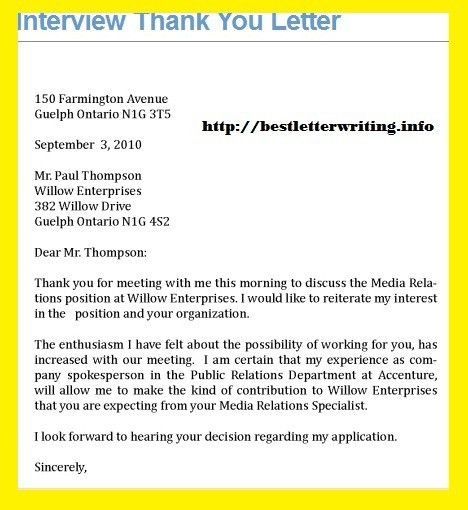 Sample Business Thank You Letter. The Effective Business Thank You ...