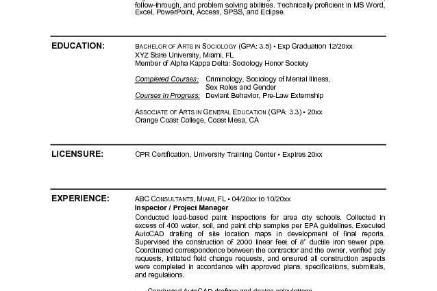 campus police officer resume