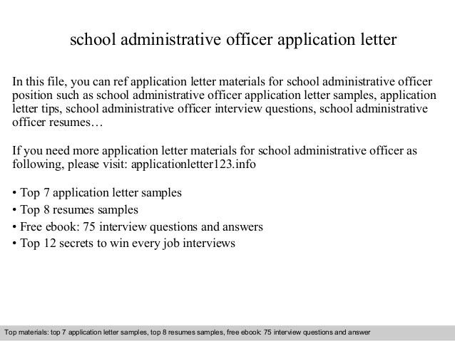 School administrative officer application letter