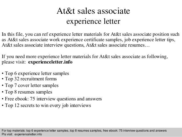 At&t sales associate experience letter