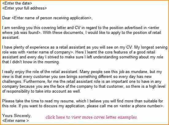 16+ example an application letter assistant - Basic Job Appication ...