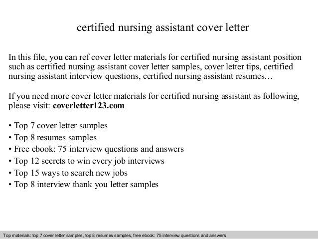 Certified nursing assistant cover letter