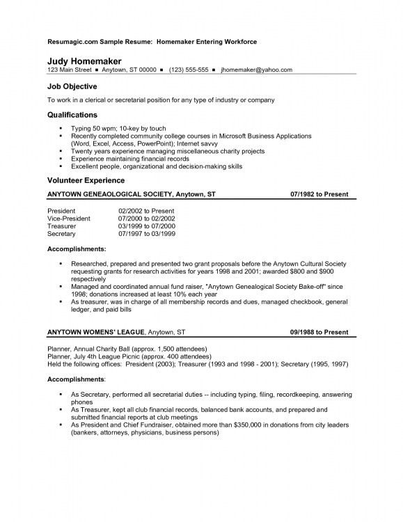 Scholarship Resume Templates 4th Grade Science Homework Help Lalla
