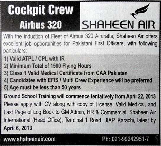 Officer Job, Shaheen Air Job, Airbus 320 Aircrafts Job, Coockpit ...
