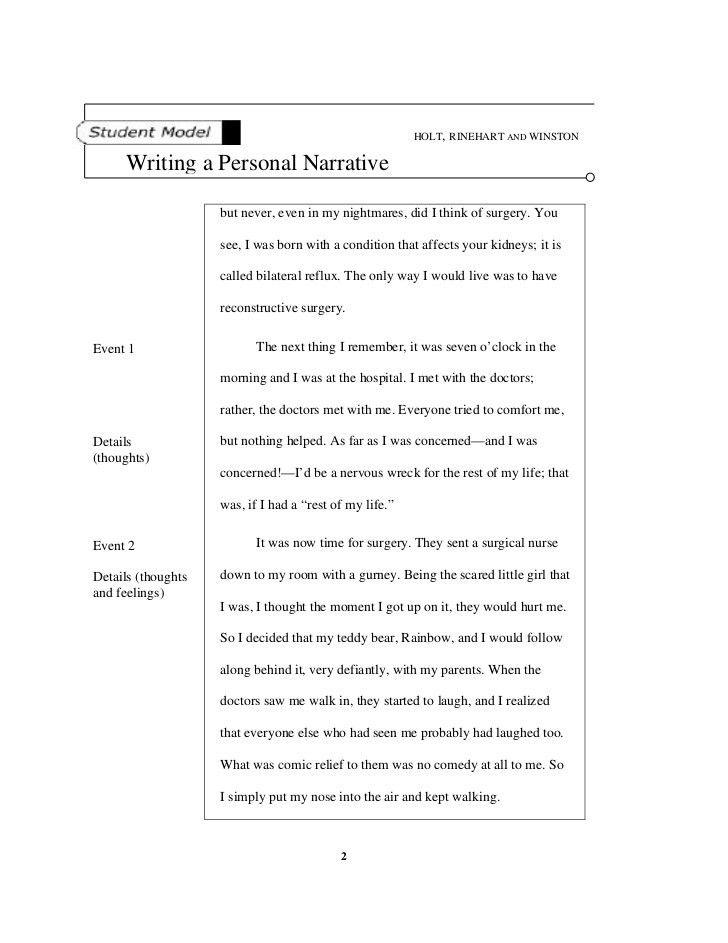 Personal Narrative Sample