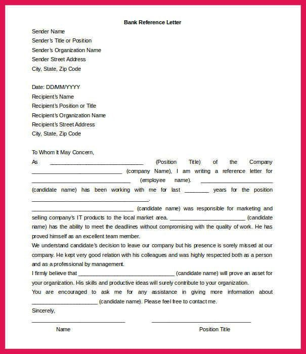 Bank Reference Letter Template [Template.billybullock.us ]