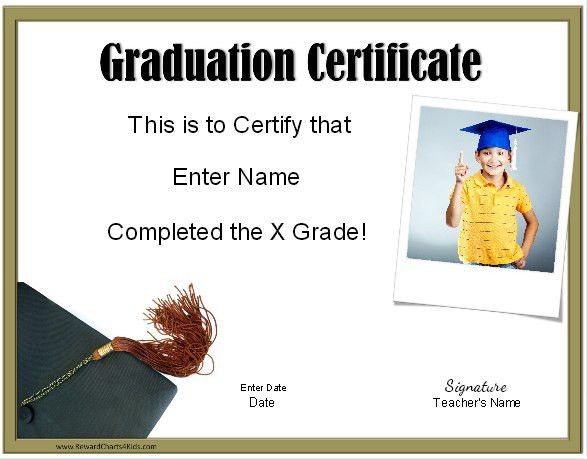 award-certificate-graduation-template