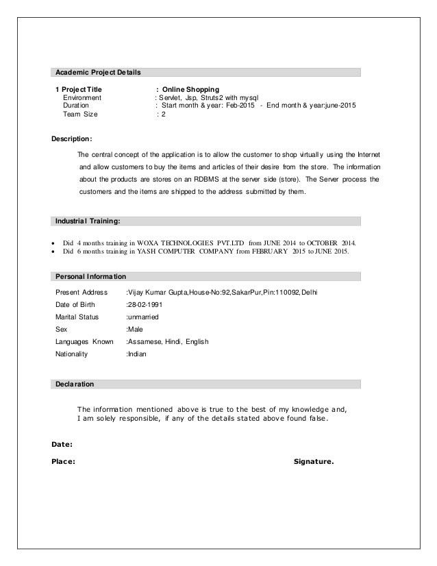 Fresher-Java-j2EE-Resume