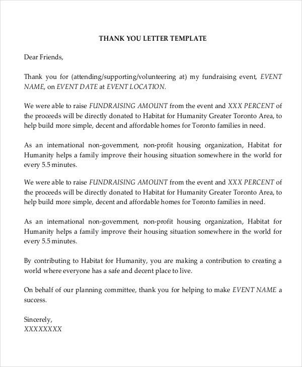 non profit donation thank you letter examples