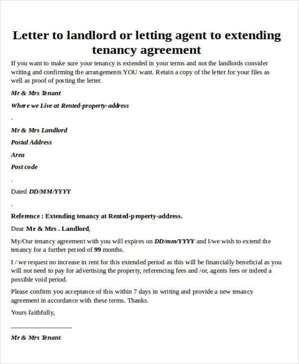 rent agreement letter