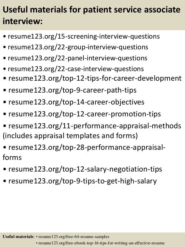 patient interview template