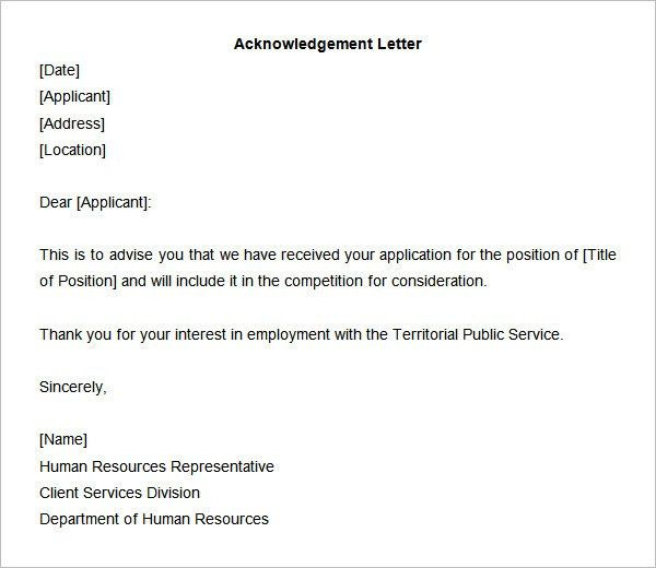 12+ Sample Acknowledgement Letters - Sample Letters Word