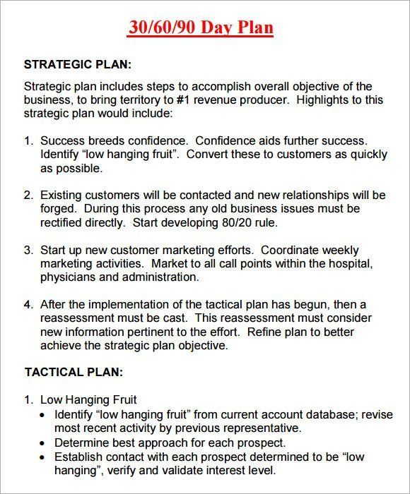 30 60 90 Day Sales Plan Template | Template Design
