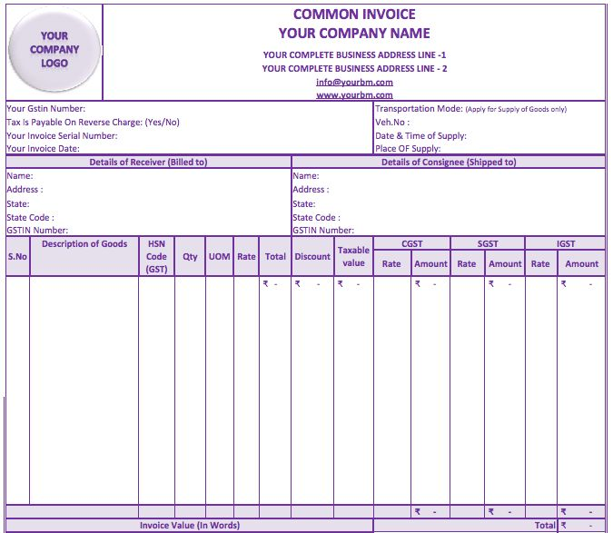 GST Invoice Format, Download Invoice Format Under GST Regime