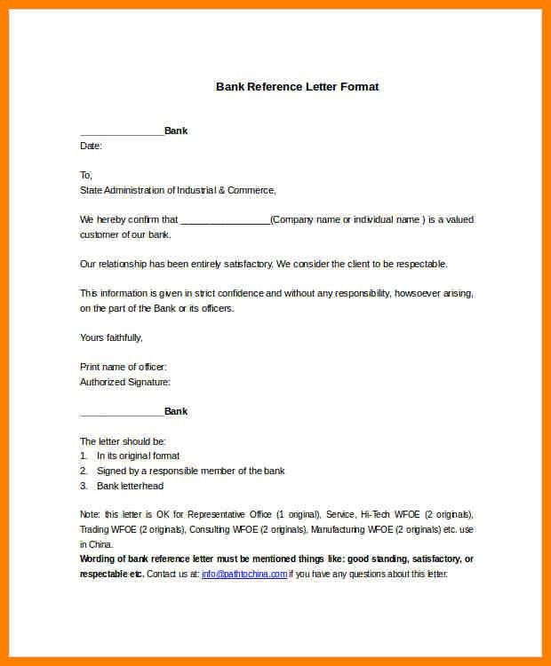 5+ reference letter structure | resume emails