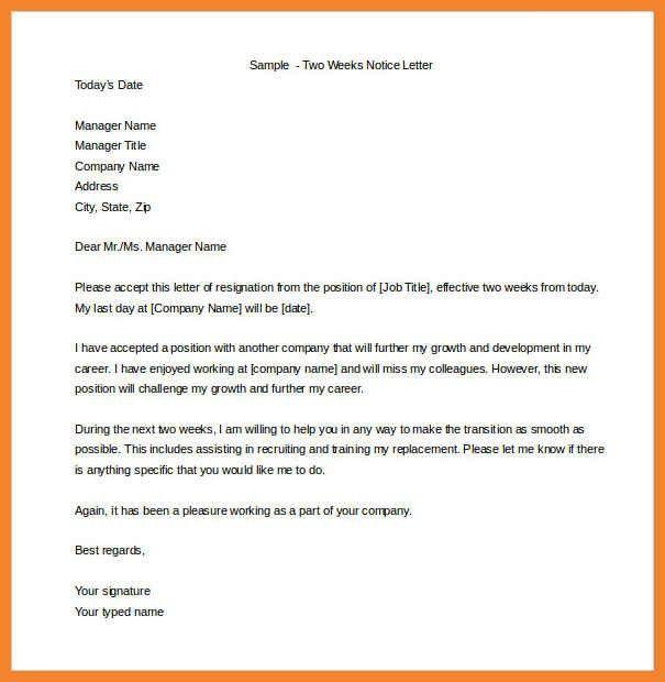 two week notice example   bio resume samples