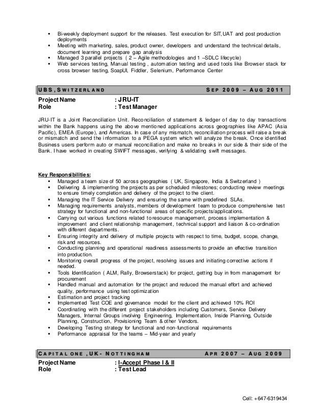 Test manager resume