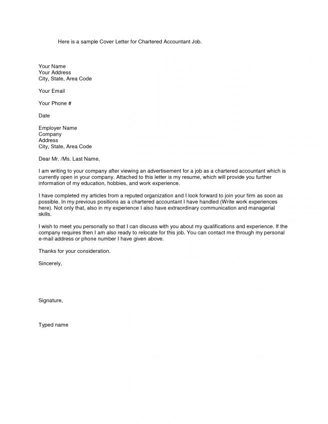 6 Best Way To Write A Cover Letter Cover Letter effective way to ...