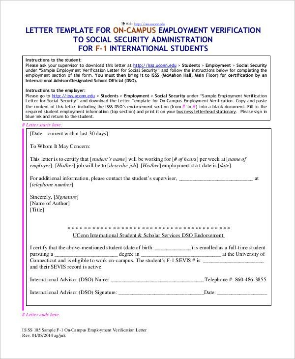 Employment Verification Letter - 8+ Free PDF Documents Download ...