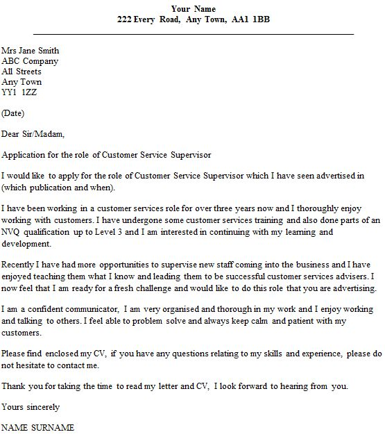 Customer Service Supervisor Cover Letter Example icover uk with ...