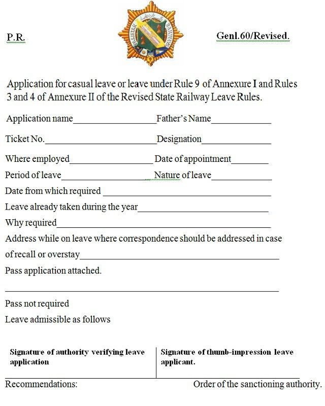 Casual Leave Application Form – Pakistan Railways Employees ...