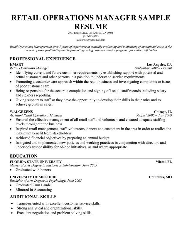 Retail Store Manager Resume Examples