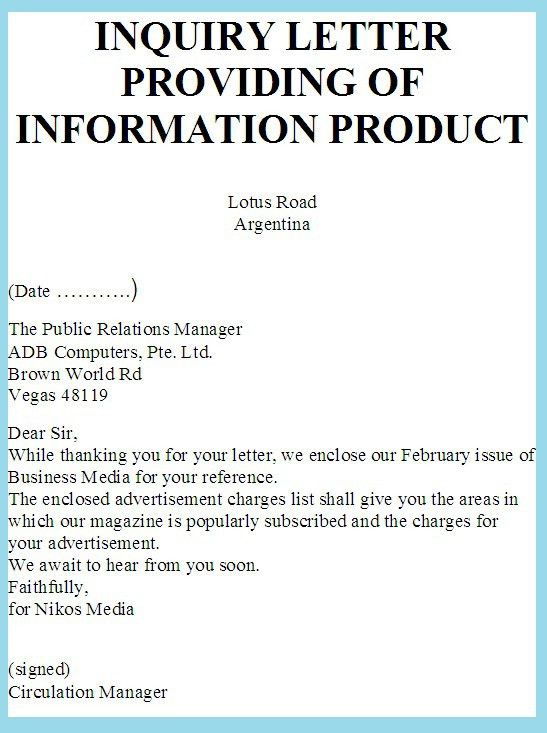 Business Enquiry Letter. Formal Business Inquiry Letter Sample ...