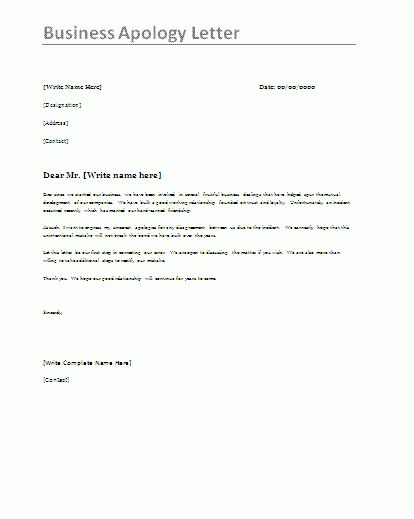 Business Apology Letter Template | Formsword: Word Templates ...