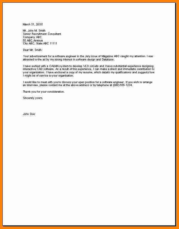 short cover letter information technology cover letter template - Information Technology Cover Letters