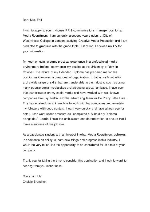 Media Cover Letter
