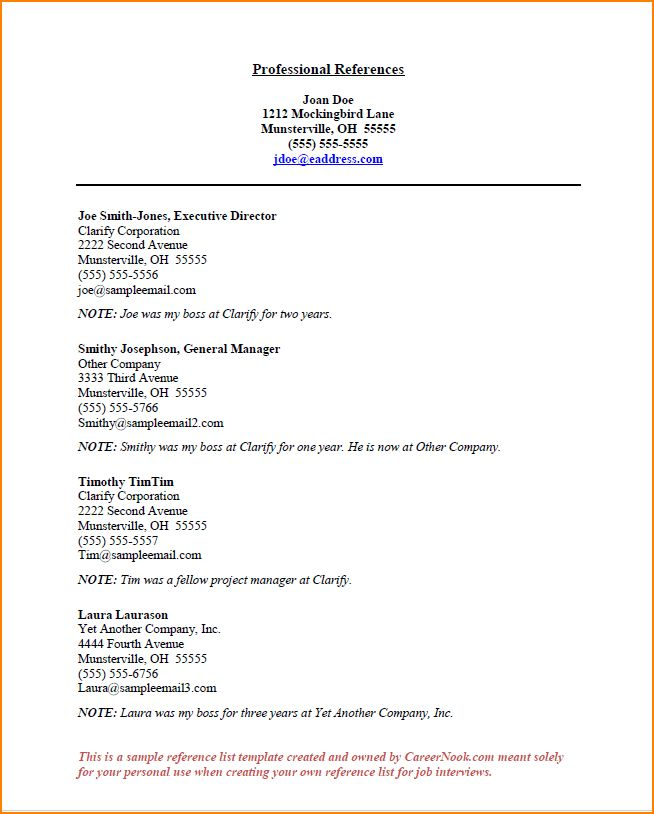 references resume sample