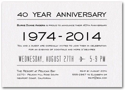 Business Anniversary Party Invitations and Announcements on ...