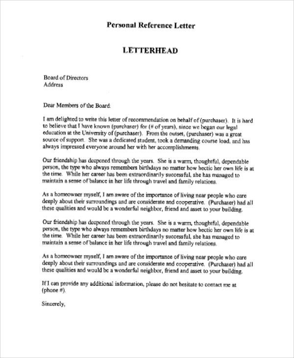 Sample Personal Reference Letter - 7+ Examples in Word, PDF
