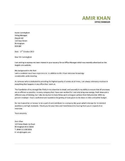 Sample Dental Office Manager Cover Letter - Shishita-world.com