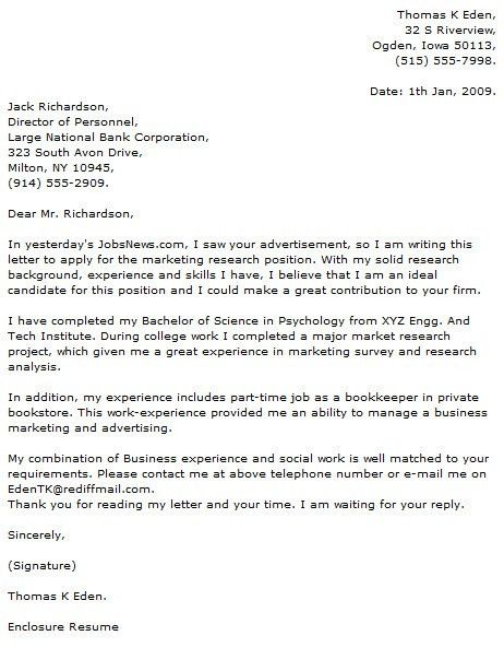 cover letter sample marketing communications manager cover letter ...