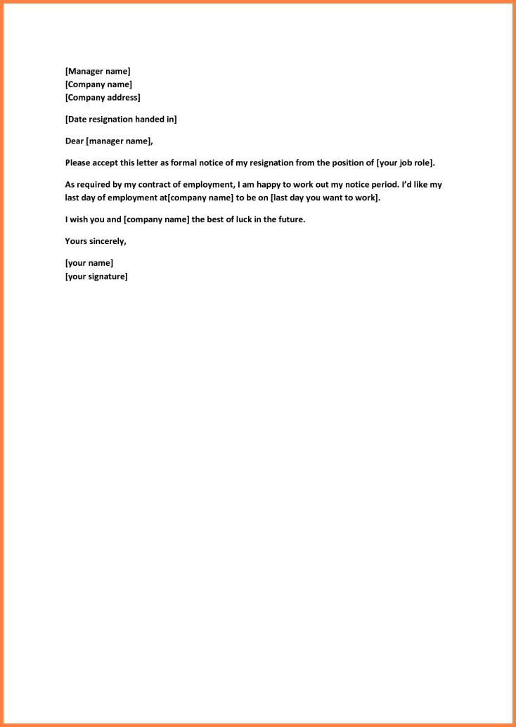 5+ short resignation letter examples | Resign Letter Job