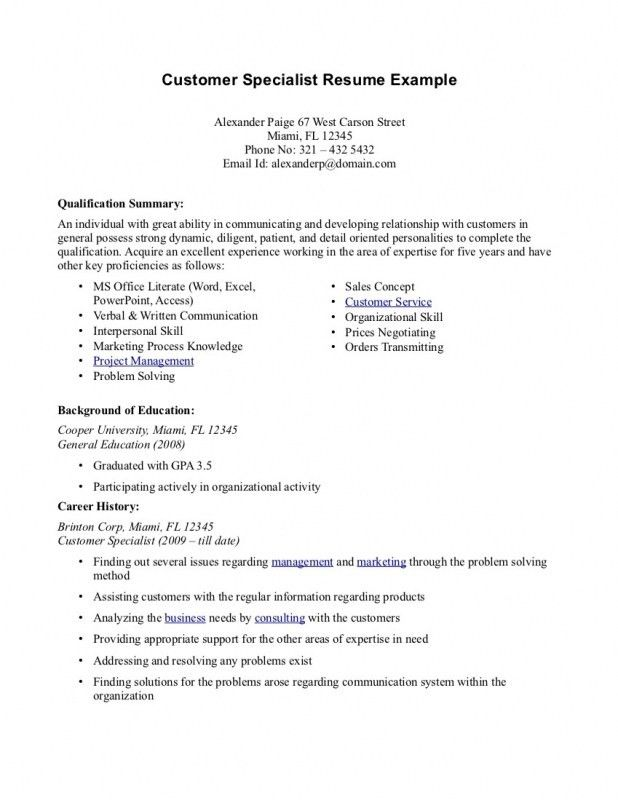 Examples Of Resume Skills. Skill Example For Resume Examples ...