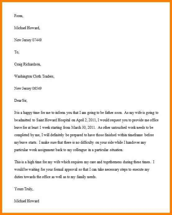 Letter For Medical Leave In Office | Mytemplate.co